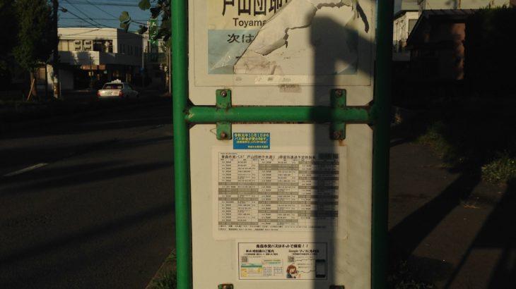 【大規模改正!】青森市営バス 初のナンバリング導入&路線名変更について徹底解説part2