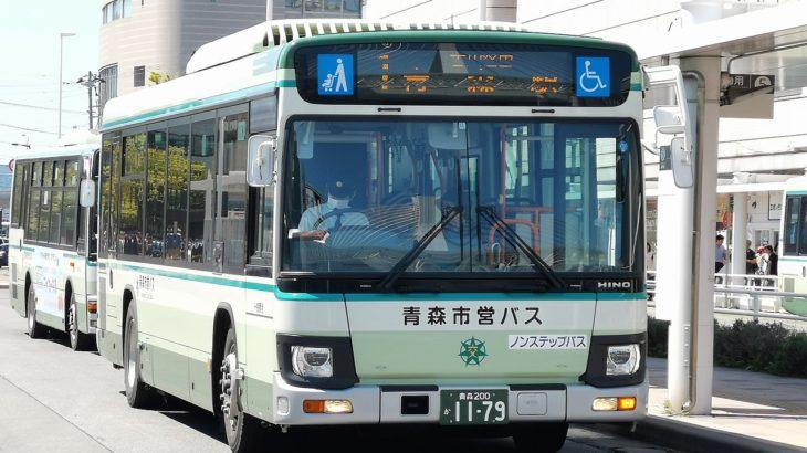 青森市営バス史上初の冬ダイヤ導入&まさかの岩手県北自動車が委託に参戦!?