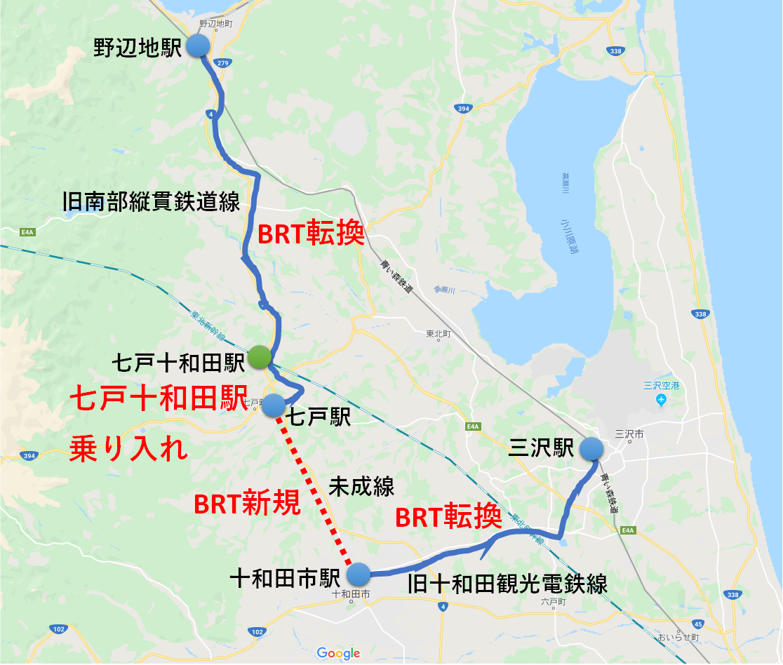 観光 電鉄 十和田 十和田市街地循環バス・西地区シャトルバスを本格運行しています