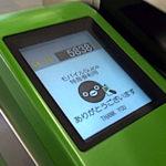 【eチケット導入】Suicaで新幹線の指定席に乗れる!と思いきや逆に高くなる!?