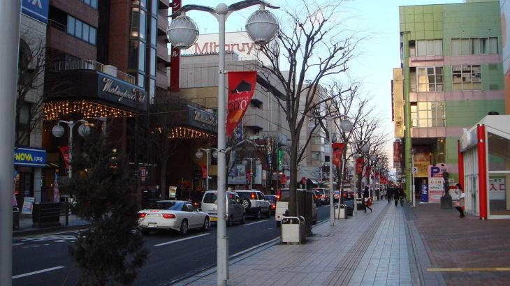 """八戸市の中高生4割は""""市外に住みたい""""と回答 この数値は高いか低いか!?"""