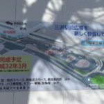 【三沢駅前広場】色々あったが遂に4月4日の利用開始が決定!完工は7月