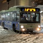 【祝!!】青森市営バス等へのIC導入が正式決定!