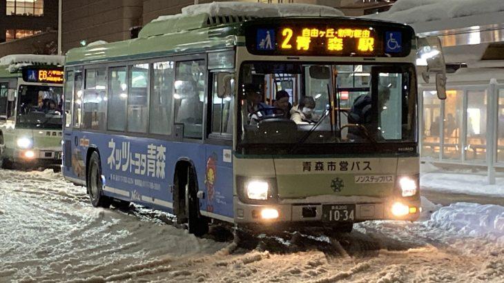 【大規模改正!】青森市営バス 初のナンバリング導入&路線名変更について徹底解説part1