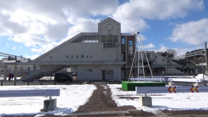 三沢駅東口外壁改修工事が入札不調で完成遅れる!? 建設会社2社辞退と明記