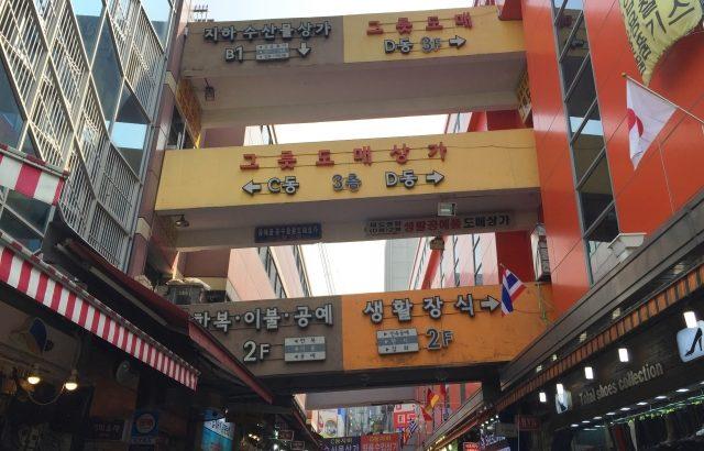 【追記】奥羽本線では日中英韓4か国語タブレット放送が流れていることを確認!