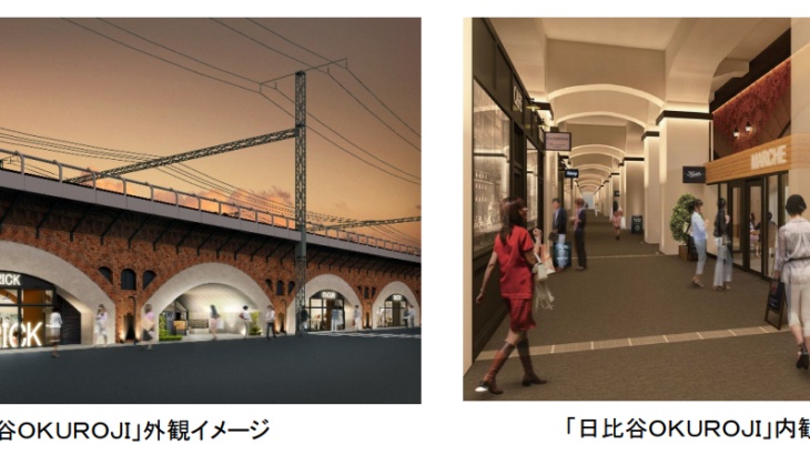 日比谷のガード下に八戸都市圏交流プラザ8baseがオープン!JR東関連会社が整備