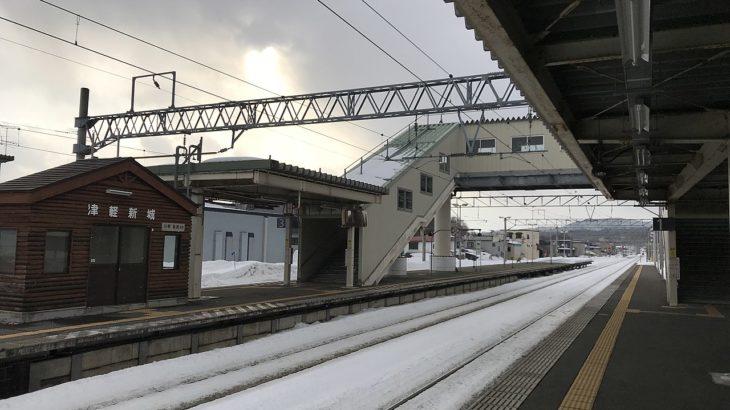 【衝撃!】津軽新城駅が無人駅へ 自動券売機が撤去された真の理由を考察する
