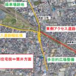 【青森操車場跡地】東西アクセス道路整備で動線はどう変わるか!?