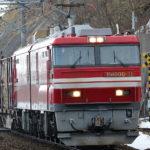 【青鉄大研究会Part14】青い森鉄道が年6億円の貨物調整金を獲得できたワケとは!?