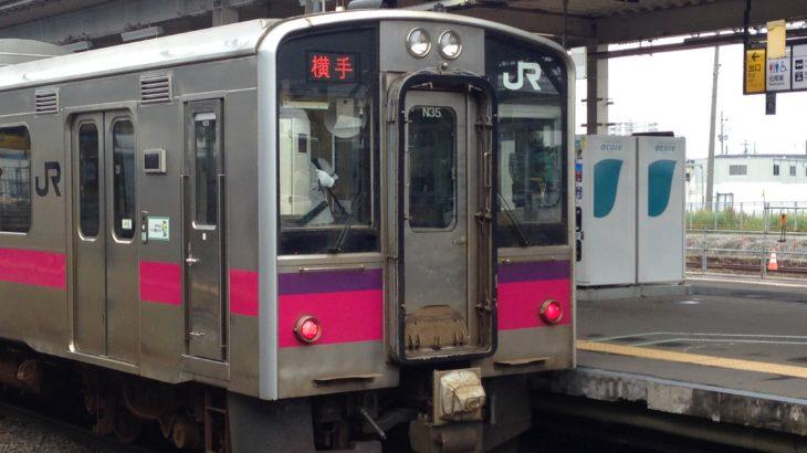 【じわじわ減少するも・・・?】2019年度JR東盛岡支社管内の線区別況平均通過人員を分析!