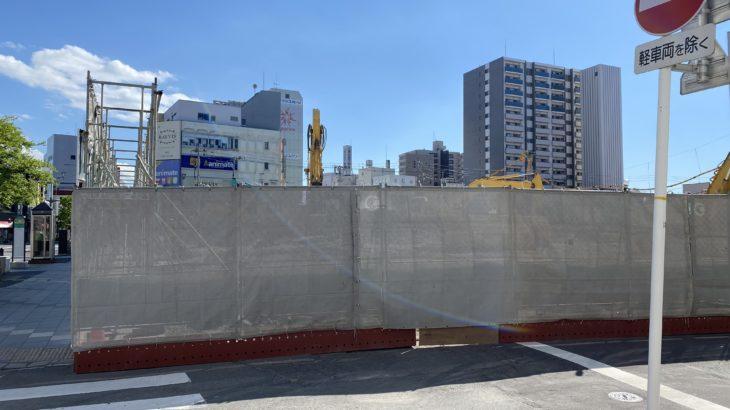 【コンパクトシティの矛盾Part4】青森市都心部でマンションが増えているのはなぜか!?