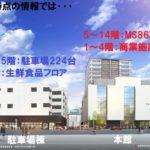 【全国異例の百貨店onMS】青森市中三再開発まとめ 2020/11/26更新