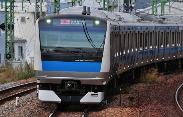 【乗務員消滅の波首都圏へ襲来!?】JR東が京浜東北線のワンマン化を発表