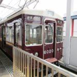 【阪急電車に一礼!!】宝塚歌劇団のぶっ飛んだ伝統が突如廃止に?