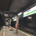 【無人化ラッシュどう考える?】陸奥湊駅&陸奥横浜駅が無人駅に